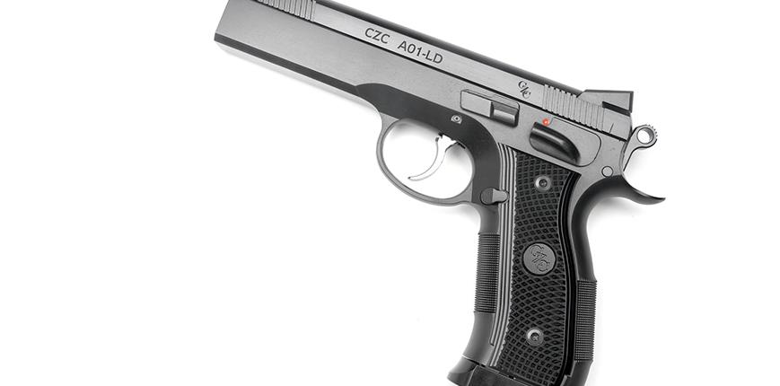 CZ Custom - Custom Parts, Accessories, Shooting Gear